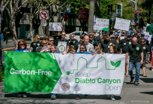 Members and supporters marched through the streets of downtown Sacramento